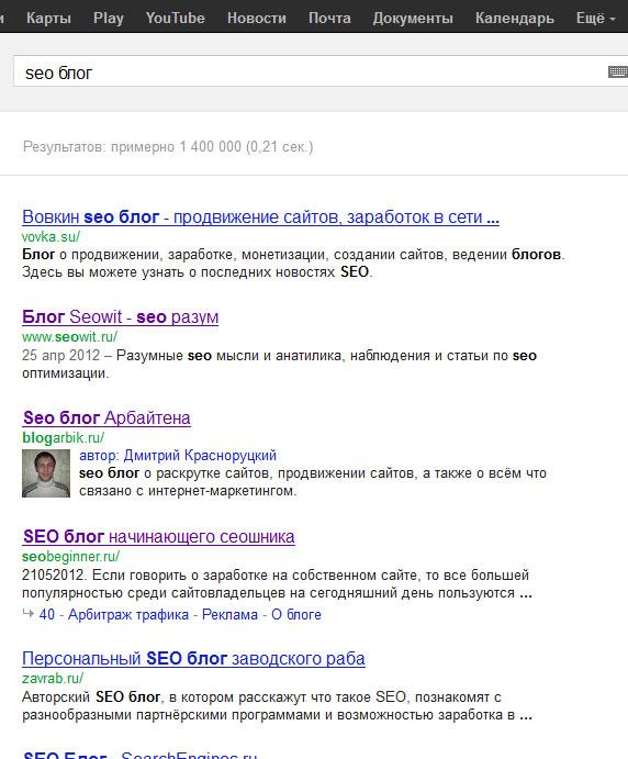 Потверждение авторства в гугле