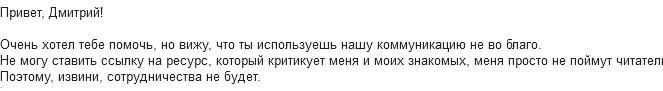 Кокшаров