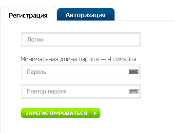 регистрация имени домена, центр регистрации доменов, регистрация доменов su