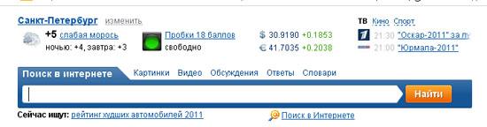 mail.ru изменил интерфейс поиска