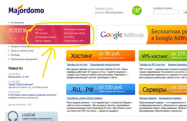 H1 продвижение сайта на каком framework xrumer работает