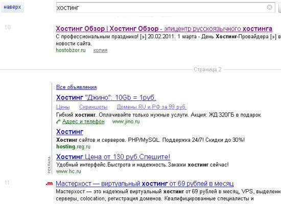 Новый интерфейс Яндекса поиск