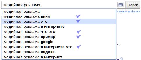 Куда входит реклама постинг ссылок регистрация сайта всевозможных каталогах конечно объем рынка наружной рекламы, реклама в интернет