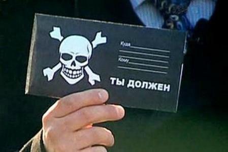 Пиратский закон