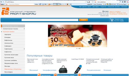 Продвижение крупнейшего Интернет-магазина Санкт-Петербурга