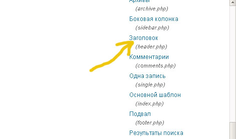 sape статьи wordpress