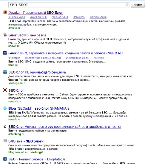 выдача Яндекса с заглавными буквами