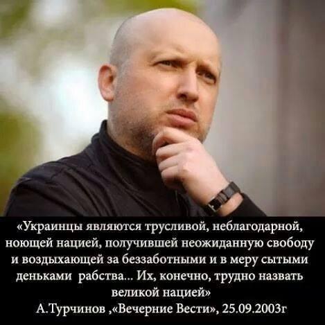 Сергей петренко серч и украина – вся