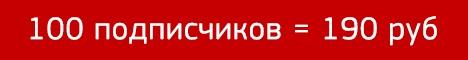 Кейс: Продвижение групп во ВКонтакте - вся правда