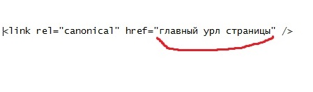Кейс: Продвижение Интернет-магазинов в Яндексе