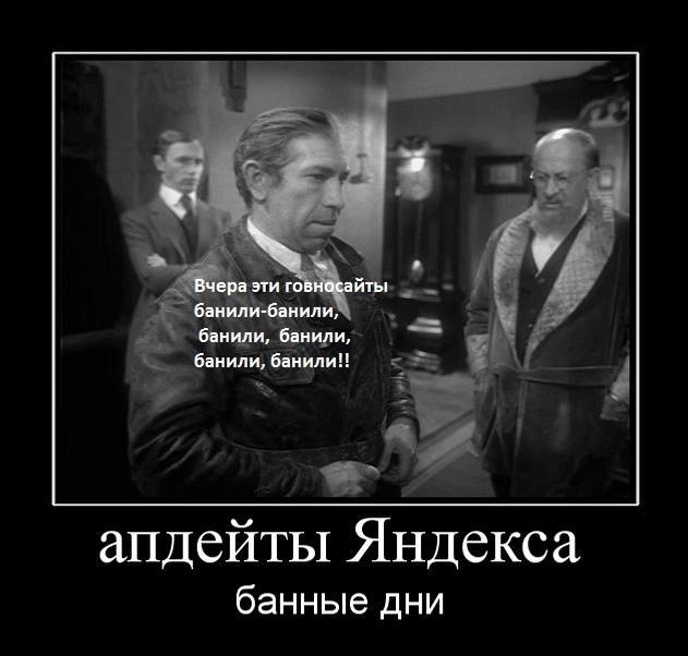 Кейс: Как вернуть позиции сайта после санкций Яндекса