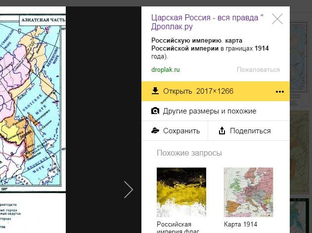 Кейс: Продвижение сайта в Яндекс.Картинках и Гугл.картинках