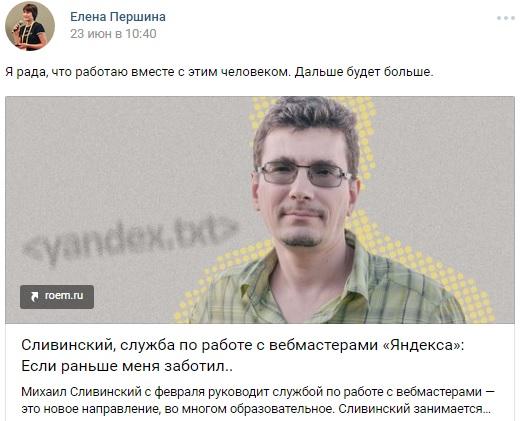 """Яндекс.Вебмастер и """"Оригинальные тексты"""" - как всё работает в реальности"""