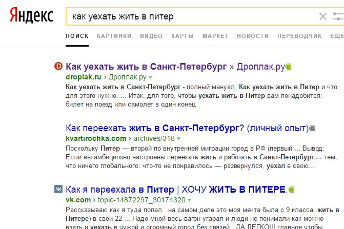Яндекс.Дзен - самый плохой проект Яндекса за всю его историю