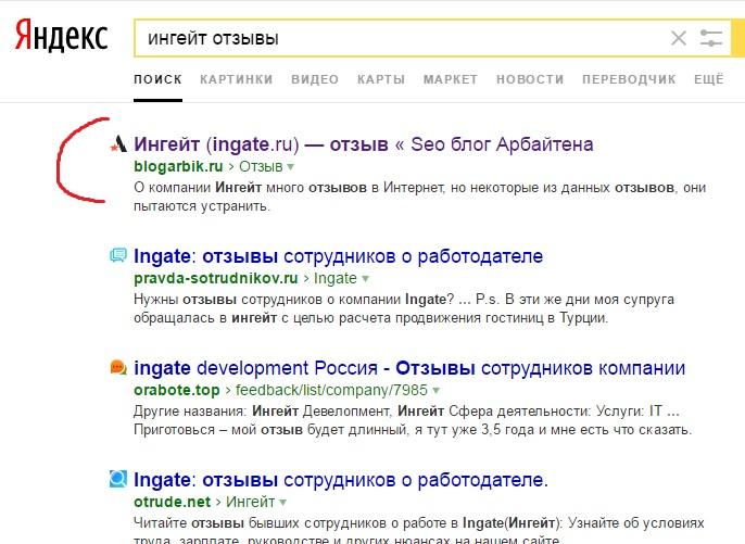 Как в Рунете делают фейковые рейтинги Seo-кампаний
