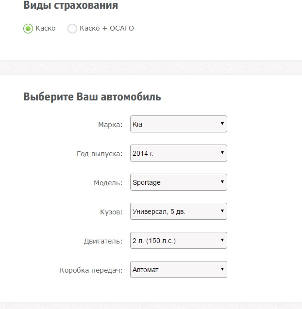 Кейс: Влияние калькулятора на продвижение сайта и конверсию на примере Интач и Тинькофф