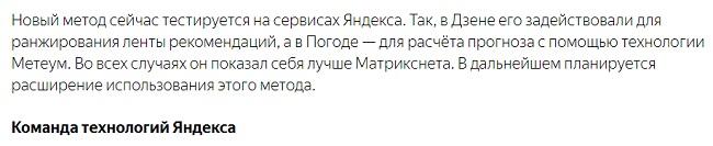 Яндекс.Дзен - Нет человека - Нет проблемы