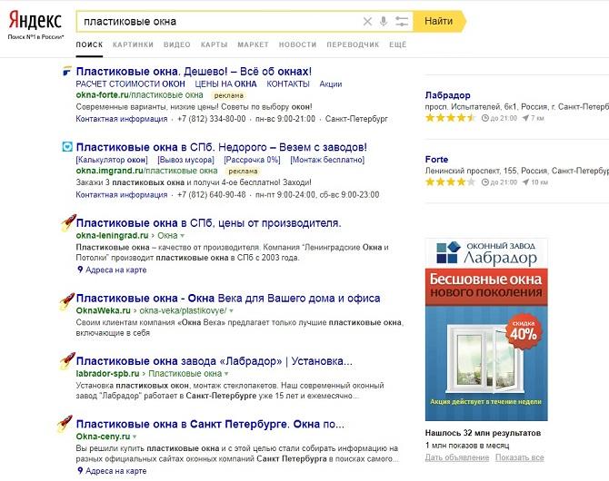 Турбо-страницы в Яндексе - что делать дальше