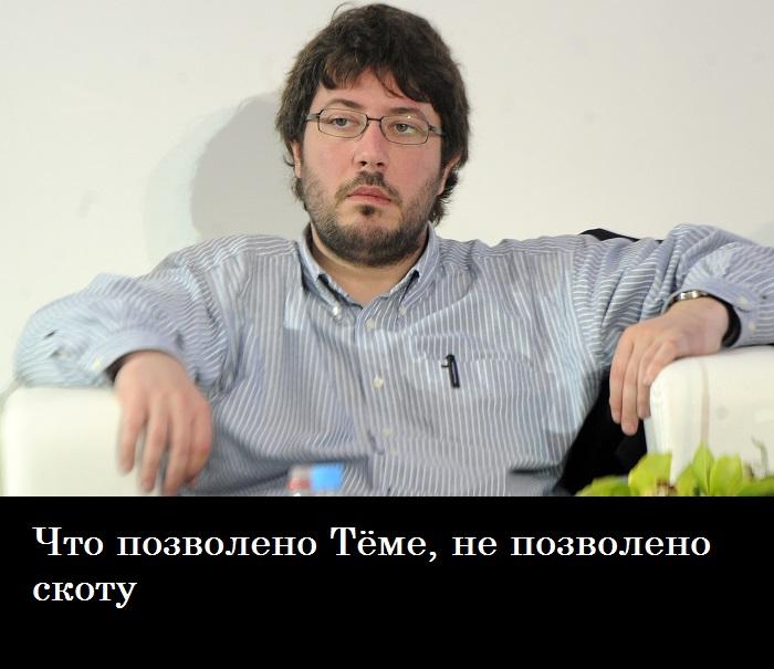 """Как Яндекс.Дзен сделал """"своим"""" Тёму Лебедева и закрыл глаза на все его нарушения"""