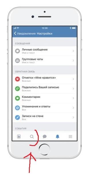 """Раздел """"Статьи""""  во ВКонтакте - зачем это сделано"""