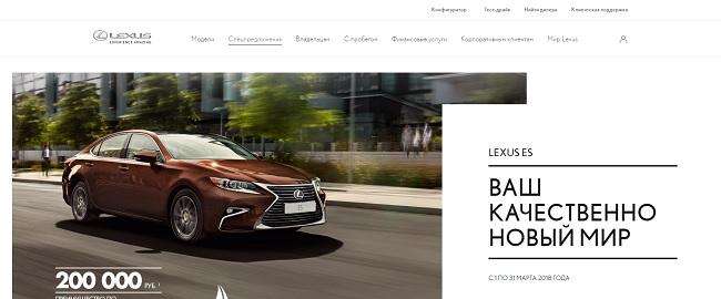 Почему маркетологи Яндекса и АвтоВАЗа -тупые мудаки которые ничего не понимают в маркетинге