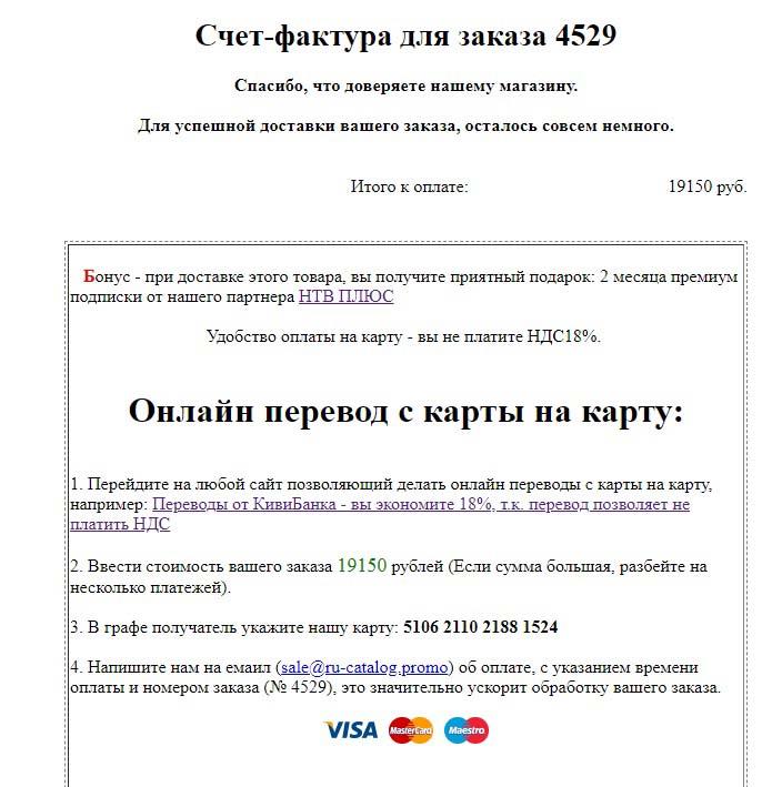 """""""Зимняя вишня"""" от Яндекс.Директ"""