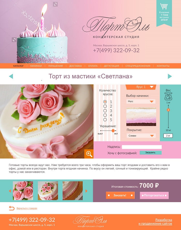 Распродажа макетов и сайтов от Арба