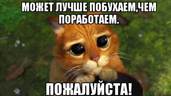 Для тех кому нужна работа(подработка) на 50 000 рублей в месяц