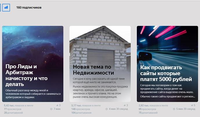 Про переписку и работу модераторов Яндекса