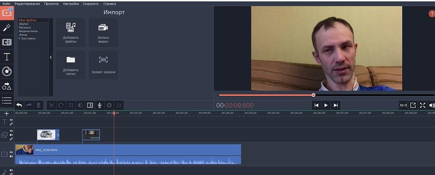 Кейс: Какой видеоредактор нужен для ведения своего канала на Ютубе