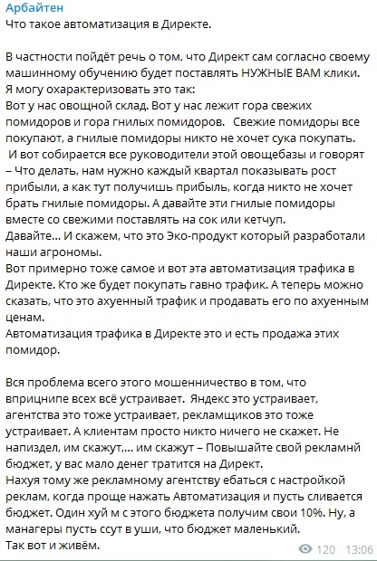 Про сайт, Яндекс, Seo и будущее