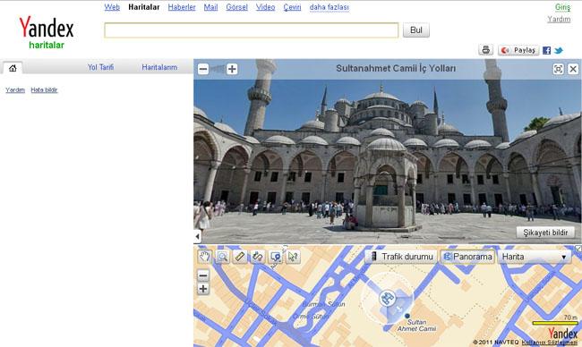 Яндекс.карты в турции
